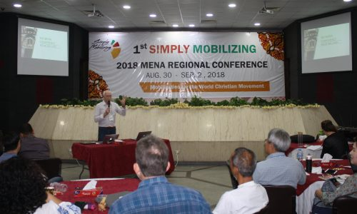 [SM Global Region Conference in Egypt]